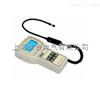 SJL-10 SF6负电晕放电法定性检漏仪