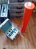 MD8035/300KV/2mA高頻直流高壓發生器