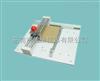YP0019纸板边压取样器