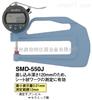 SMD-550J日本TECLOCK得乐数字显示测厚仪厚度计SMD-550J