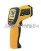 GM700紅外測溫儀