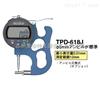 TPD-618J日本TECLOCK得乐钢管数显厚度计TPD-618J厚度仪
