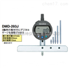 DMD-293J日本TECLOCK得乐标准数显深度计DMD-293J