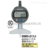 DMD-211J日本TECLOCK得乐数显深度计DMD-211J深度计