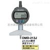 DMD-213J日本TECLOCK得乐标准深度计数显型DMD-213J