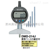 DMD-214J日本TECLOCK得乐进口数显型深度计DMD-214J