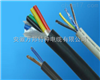 RVFH防火电缆
