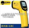 TM550便携式红外测温仪