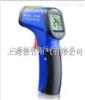 HT-868紅外測溫儀 上海徐吉