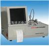 DH2014型閉口閃點低溫器