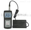 GM-026双角度光泽度仪