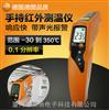 testo 830-S1 - 红外测温仪