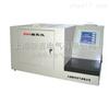 XJ900自動水溶性酸測定儀 變壓器油水溶性酸測定儀