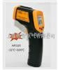 AR320迷你紅外測溫儀