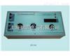 ZX124G绝缘电阻表多功能试验箱