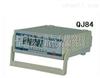 QJ84数字直流双臂电桥