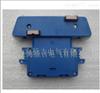 JD3-25/70滑触线集电器上海徐吉制造