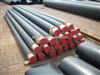 dn200直埋预制保温管的价格,聚氨酯管厂家
