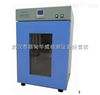 HW-PY-9082-1A武汉电热恒温培养箱