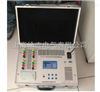 ZGY-IV三通道变压器直流电阻测试仪