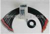 JDC-2供應建築工程專用電子混凝土測溫儀/混凝土測溫儀的工作原理