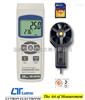 AM-4207SDAM-4207SD记忆风速/温度计