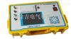 HDYZ-302A上海氧化锌避雷器带电测试仪厂家