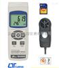 EM-9300SD|路昌新款EM9300SD多功能温湿度计