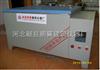 HJ-84型混凝土加速养护箱|加速养护箱