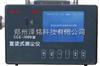 CCZ1000济宁矿用直读式粉尘测定仪/粉尘浓度检测仪*