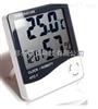 HTC-1数显式温湿度计*/车间仓库专用便携式电子温湿度计