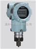 SDD601-A-1-30M-1S-ZCSDD601变送器