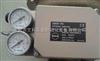 SAMSON3730-3型阀门定位器经销