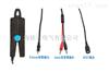 ES008上海尖嘴型电流传感器厂家