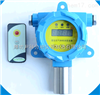 YK-GCO2固定式二氧化碳检测仪