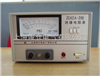 ZC42-1|ZC42-2|ZC42-3市电式高压兆欧表价格