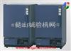 RC-80小型高低温试验箱