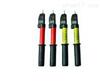 GDY型高压声光验电器 验电器  高压验电器 高压验电笔 交流验电器