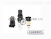 061554VBurkert宝德电导率传感器总经销