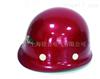 TB001安全牌玻璃钢安全帽