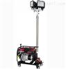 SWF6110B *自动泛光工作灯 海洋王 防汛应急照明车