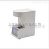 JZ-1全自动界面张力仪厂家及价格