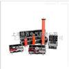 JTZGF系列直流高压发生器厂家及价格