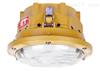 供應海洋王SBF6109-YQL40 長壽頂燈|新黎明防水防塵防腐燈