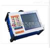 HDLB-602便携式波形记录仪厂家及价格