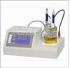 HDYWS-2变压器油微量水分测定仪厂家及价格