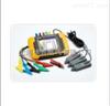 HD-435便携式三相电能质量分析仪厂家及价格
