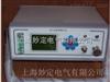 气体纯度检测仪