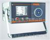 HDSP-500六氟化硫纯度分析仪