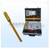 FST-XT200低压暗线探测仪厂家及价格